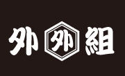 外組『わらいや』プロジェクト始動! 第一弾「狂喜乱舞~わらいや双六編~」2014年7月30日(水)〜8月3日(日)
